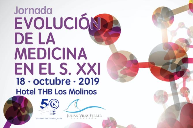 Presente y futuro de la Medicina, nueva Jornada divulgativa de la Fundación Julián Vilás Ferrer y la Policlínica Ntra. Sra. del Rosario 1