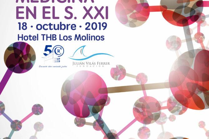 La Fundación Julián Vilás Ferrer y la Policlínica Nuestra Señora del Rosario organizan una Jornada en la que reconocidos expertos analizarán el presente y futuro de la medicina.