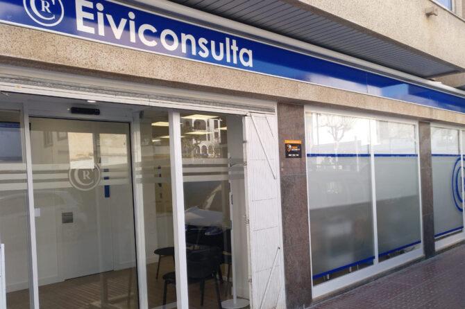 El Grupo Policlínica abre un nuevo centro de Consultas y Fisioterapia en Santa Eulalia
