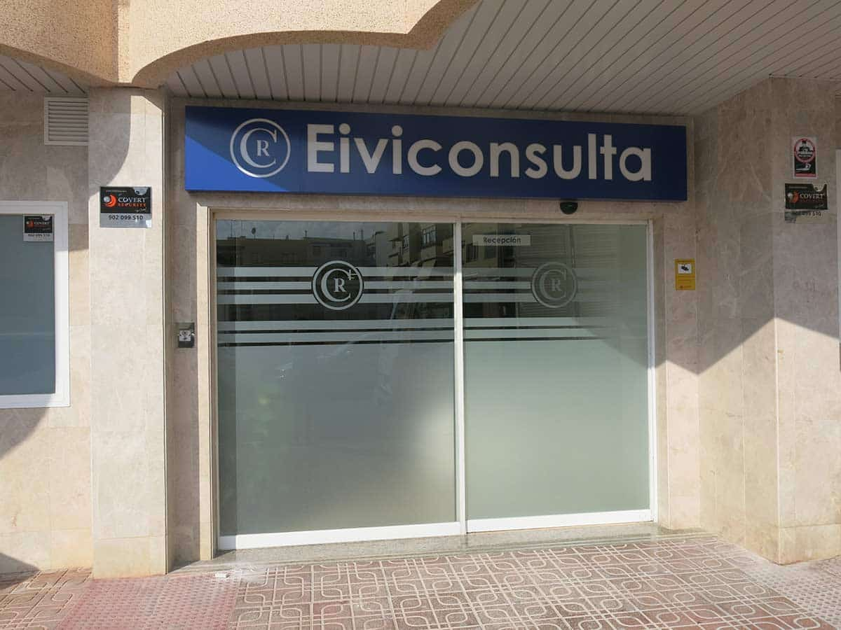 External consultations - San Antonio 1